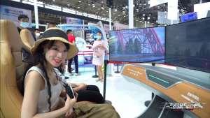小姐姐探館|華中車展最科技 東風日產引領智行進階體驗