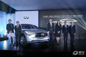 英菲尼迪QX概念车全球首秀 SUV新风格在这
