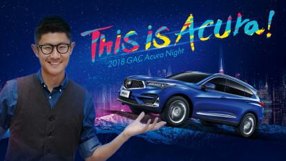赵璞带你近距离了解广汽Acura全新RDX