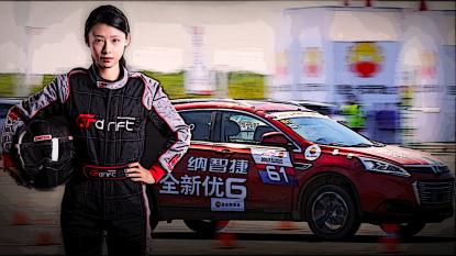 赛车女神高璇直击中国量产车性能大赛