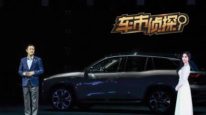 蔚来做到了汽车行业的未来已来吗?