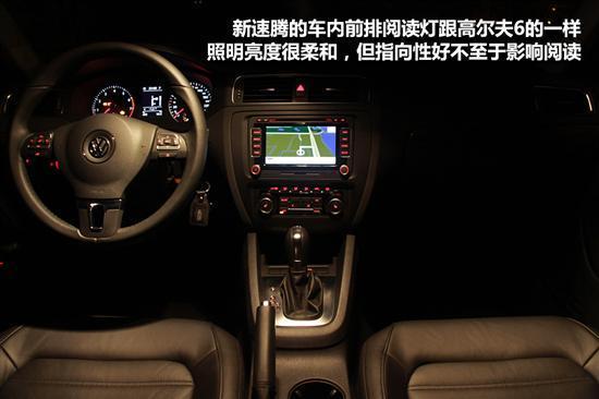 另外,值得一提的是,全新速腾车内从方向盘多功能键到中控台空调控制