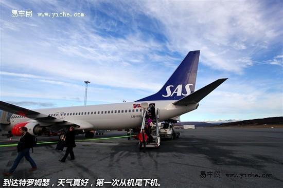 【图文】day2:飞机偶遇换座哥