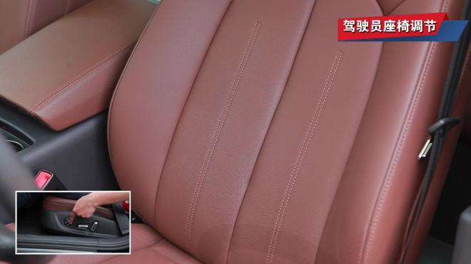 前排座椅及空间