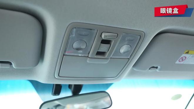 车顶控制区