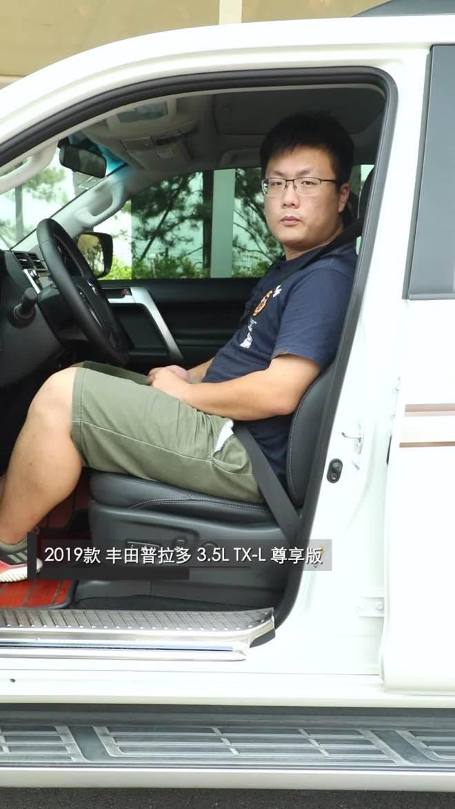 主驾驶座椅功能