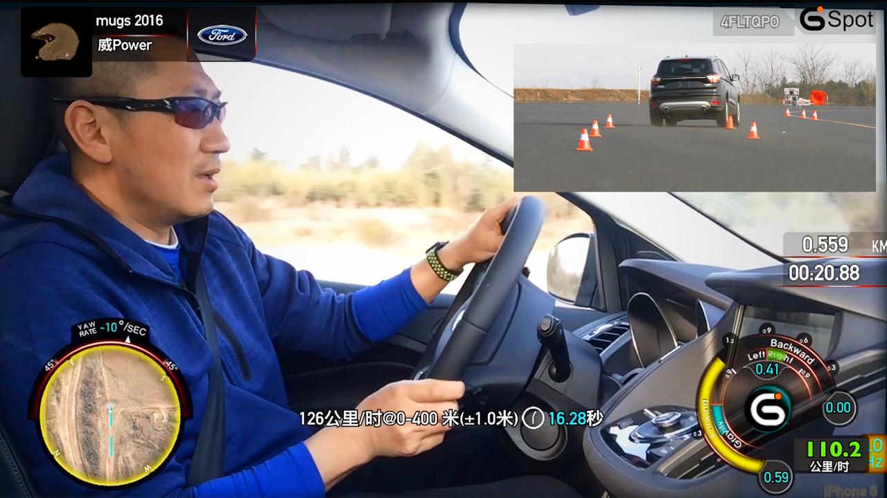 福特翼虎紧急变线实测 操控平稳