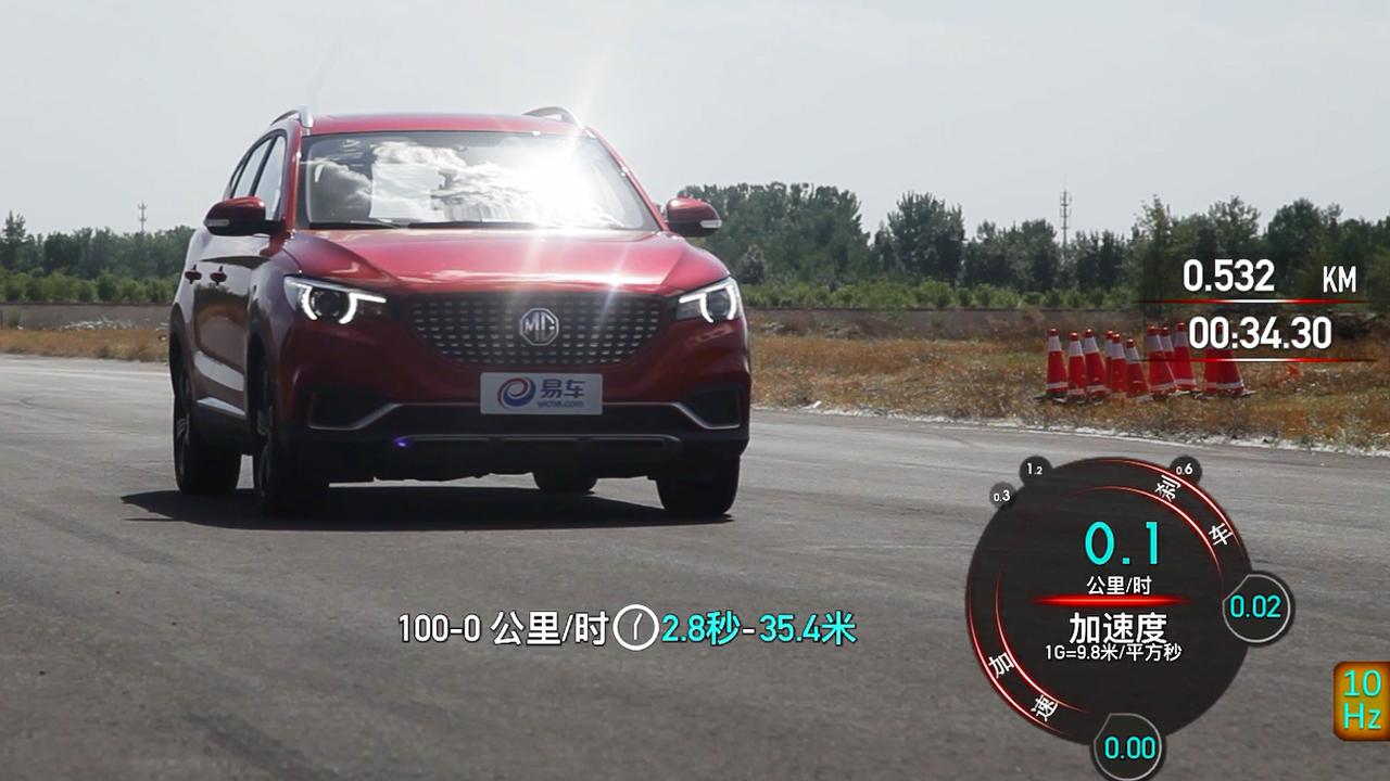 2017款名爵ZS 100-0km/h刹车测试