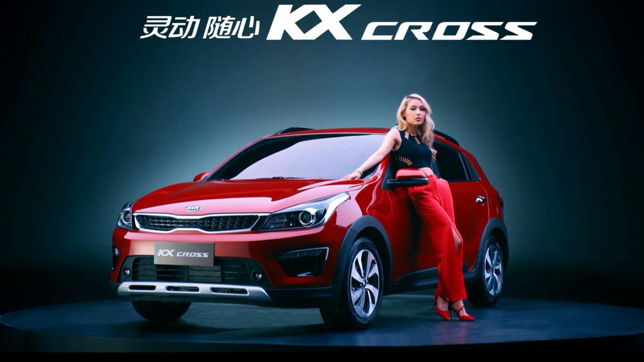 2017成都车展 起亚KX CROSS将上市