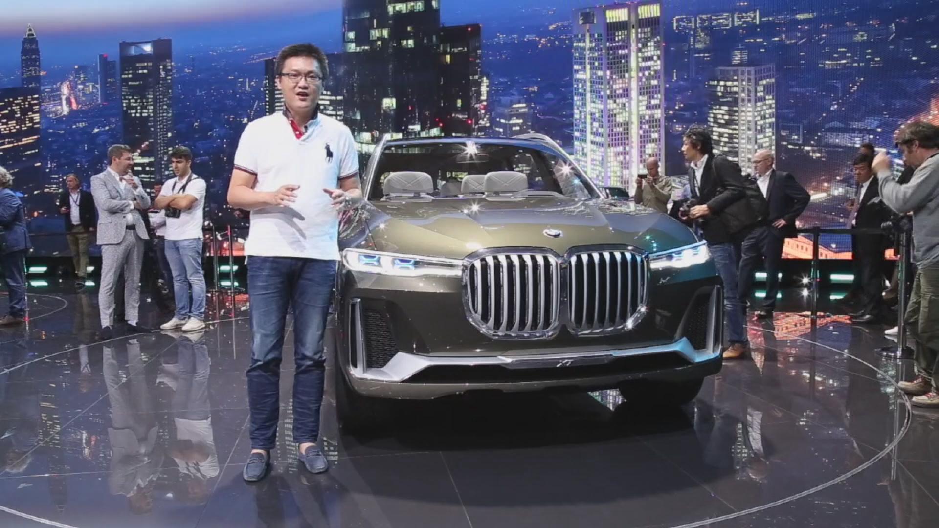 2017法兰克福车展 宝马X7概念车解析