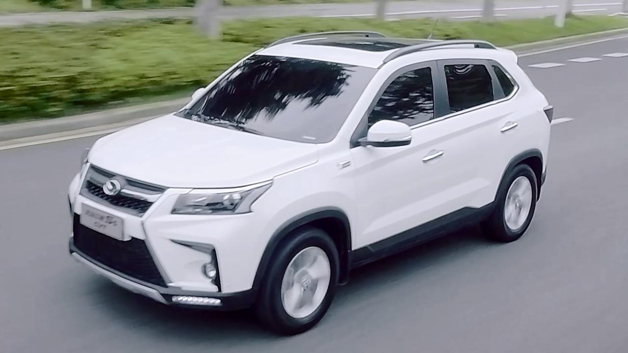 北汽幻速S5 CVT悦享上市 越开越省钱