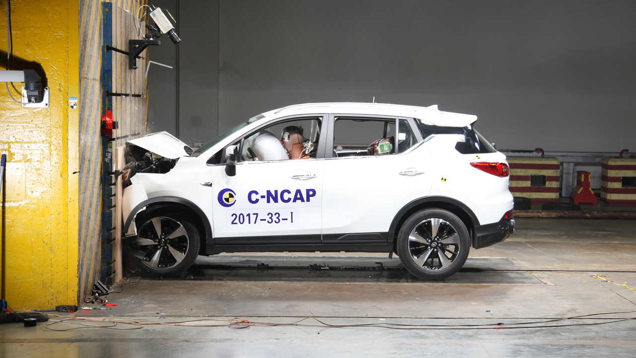 C-NCAP碰撞测试 传祺GS3豪华版获5星
