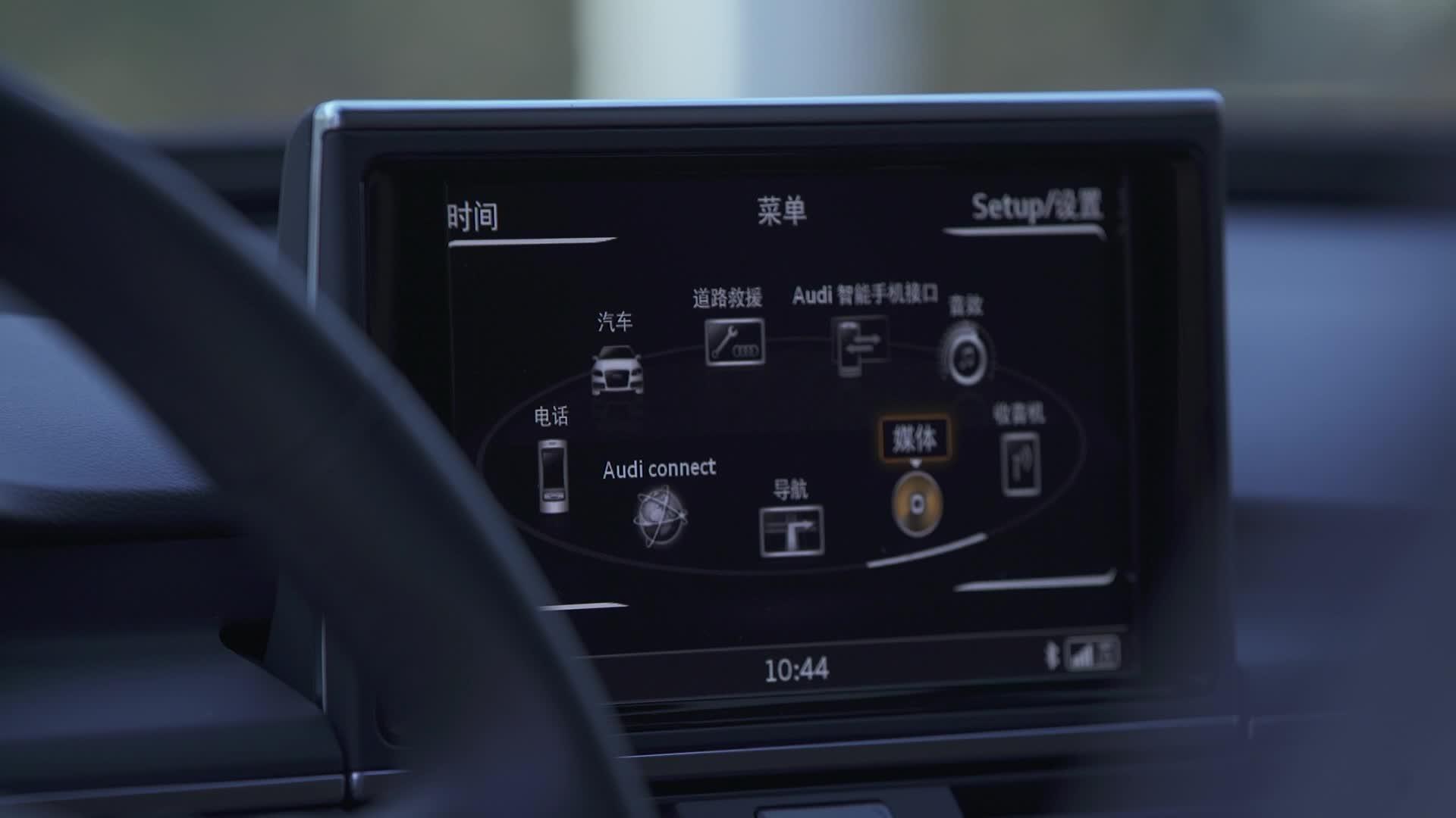 2017款大红鹰娱乐A6L TFSI技术型 车辆展示