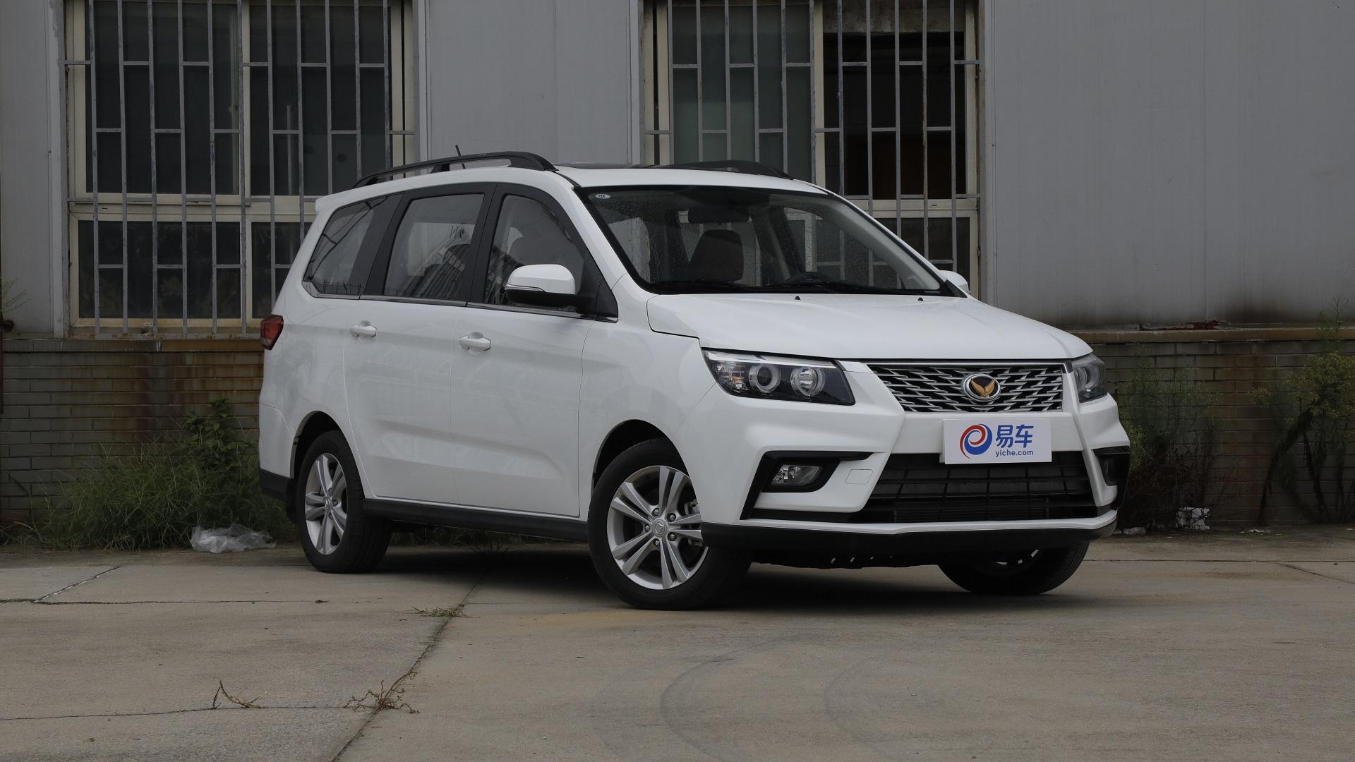 2018款 北汽幻速H5 1.3T CVT 舒适版