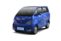 九龙EM3汽车报价_价格